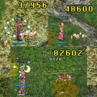 女アカ3キャラ、DDで一撃で敵を屠るの図