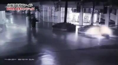 幻界 超常ファイル  「超常映像 謎解きスペシャル!」