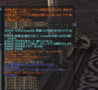 guppy20051.jpg