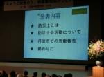 hyougo270117-6