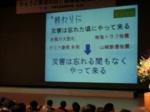 hyougo270117-7