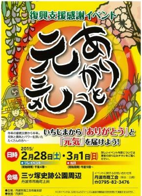 hyougo270218-3