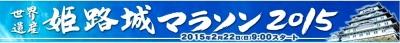 hyougo270222-1