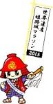 hyougo270222-2