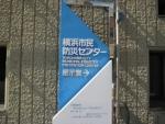 yokohama270221-2