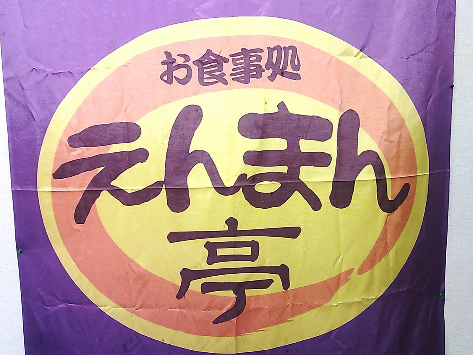 moblog_877fecd9.jpg