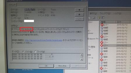 20150212_112119.jpg