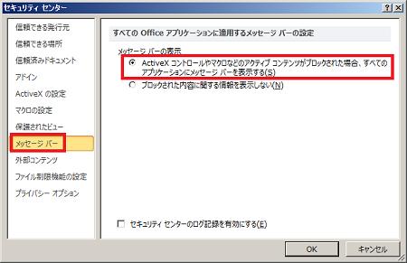 ExcelPasswordRemover03.png