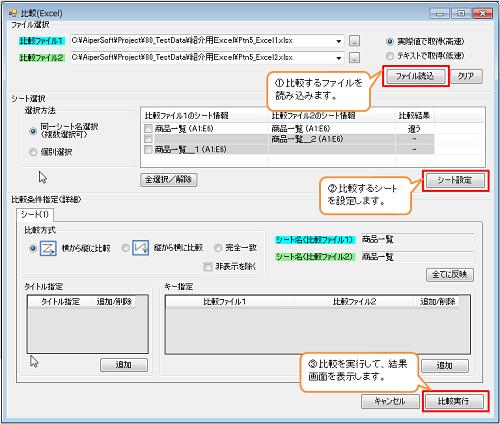 Excel_1.png