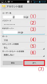 Screenshot_2015-02-07-13-21-51.png