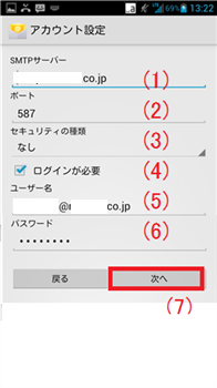 Screenshot_2015-02-07-13-22-29.png