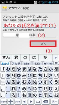 Screenshot_2015-02-07-13-24-22.png