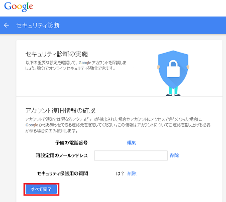 googledriveseqcheck01.png