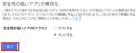 googledriveseqcheck03.png