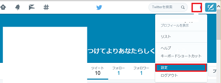 twitterout01.png