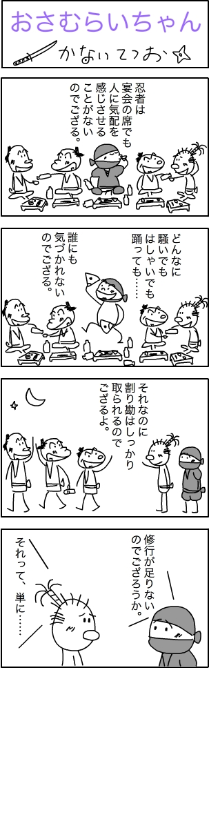 新作111