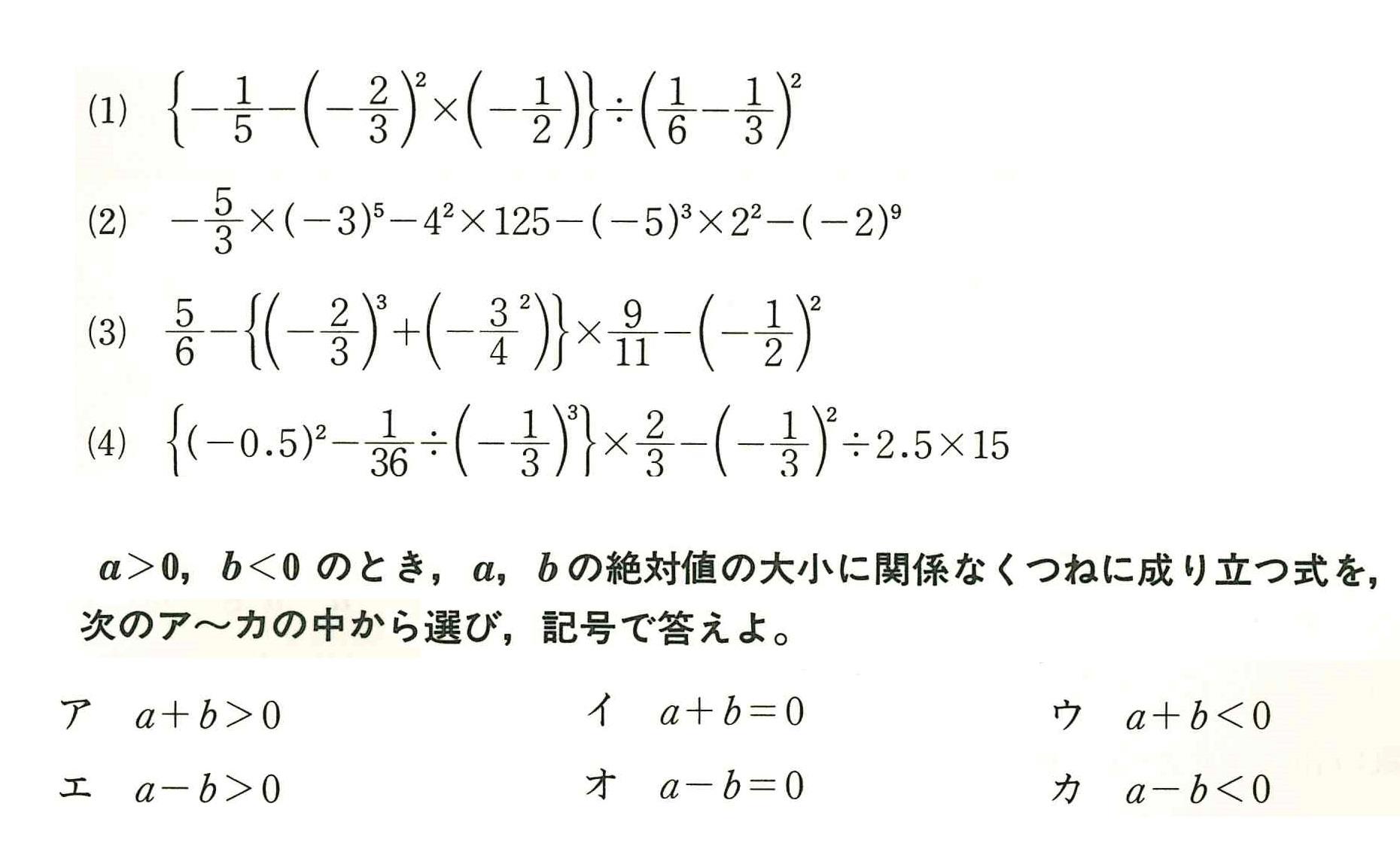 20150731 正進社 3(2)