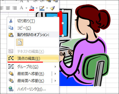 blg_20150811_08.jpg