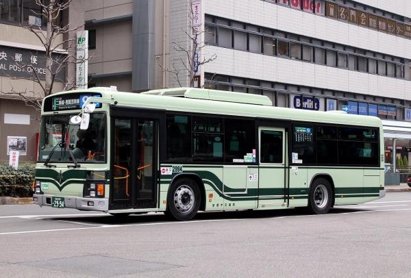 京都200か2994
