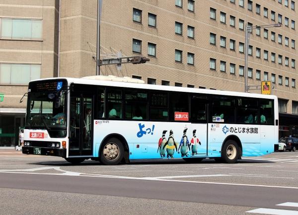 金沢200か・394 19-870