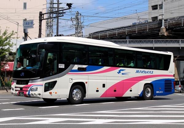 京都200か3061 647-3921