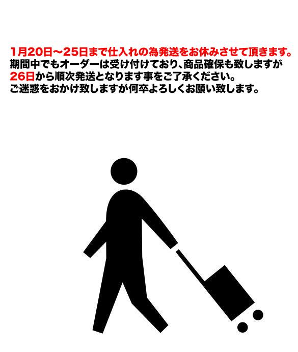 20150119.jpg