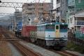 EF65-1033-8866-2008-02-03.jpg