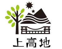 上高地ロゴ1