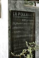 Le Poulailler◇店外