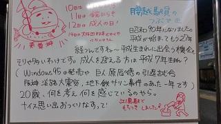 20150110_172934.jpg