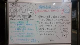 20150113_190357.jpg