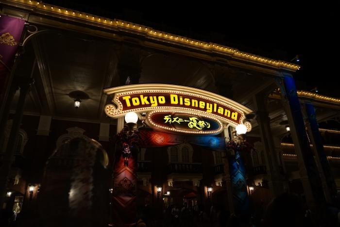 東京ディズニーランド 2015 1