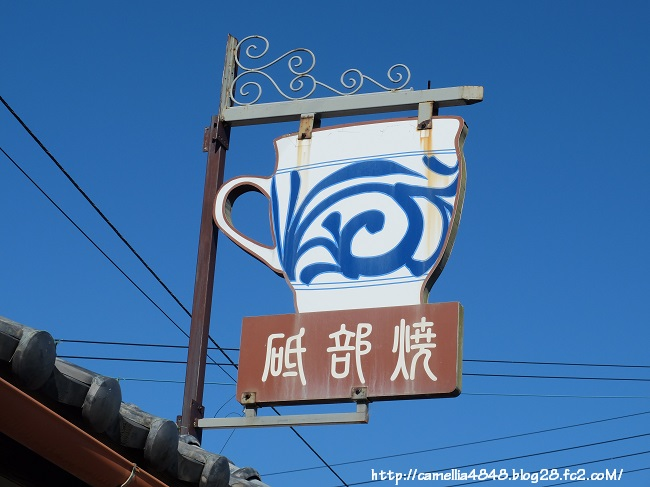 1130KYARAKO-2.jpg