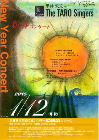 leaflet2015011201.jpg
