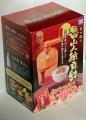 魯山人納豆鉢箱
