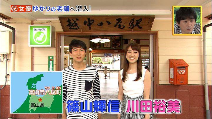 kawata20150801_01.jpg