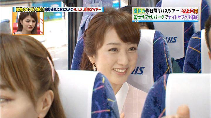 kawata20150803_01.jpg