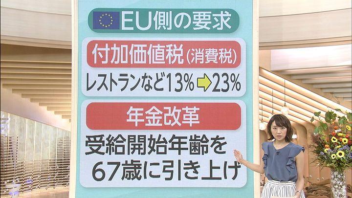 matsumura20150712_03.jpg