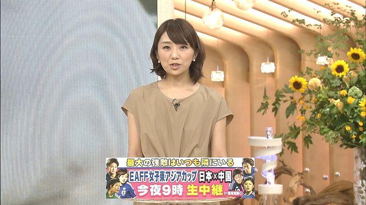 matsumura20150808_05.jpg