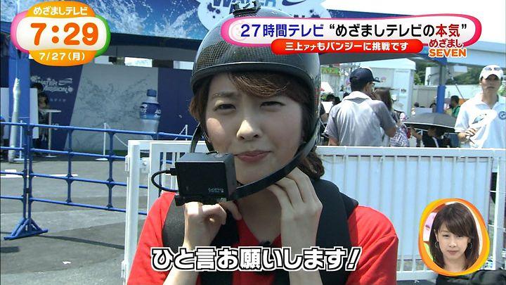 mikami20150727_04.jpg