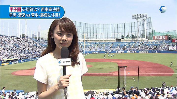 miyazawa20150726_01.jpg