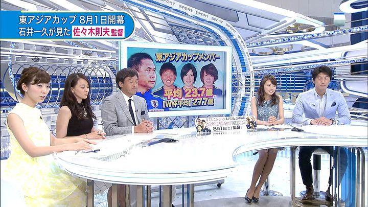 miyazawa20150726_20.jpg