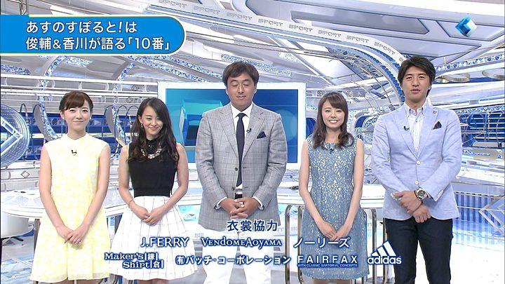 miyazawa20150726_30.jpg