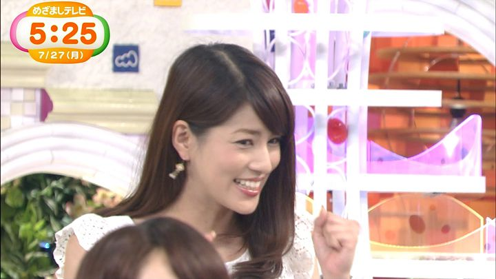 nagashima20150727_01.jpg