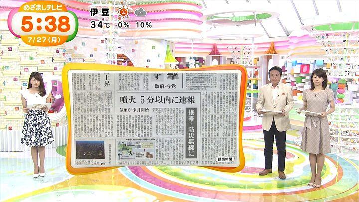 nagashima20150727_02.jpg