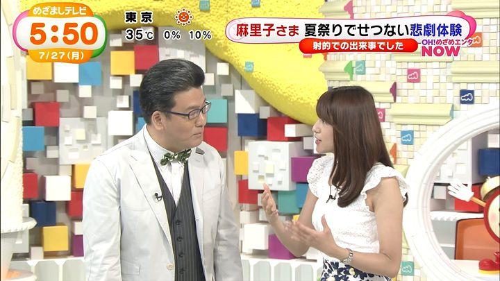 nagashima20150727_03.jpg