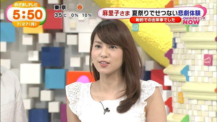 nagashima20150727_04.jpg