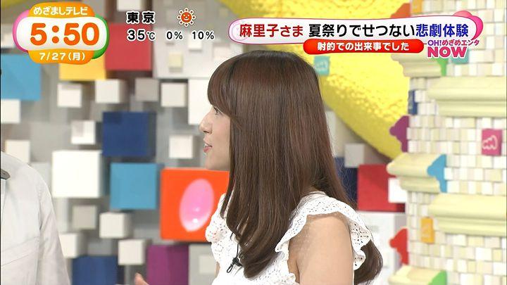 nagashima20150727_05.jpg