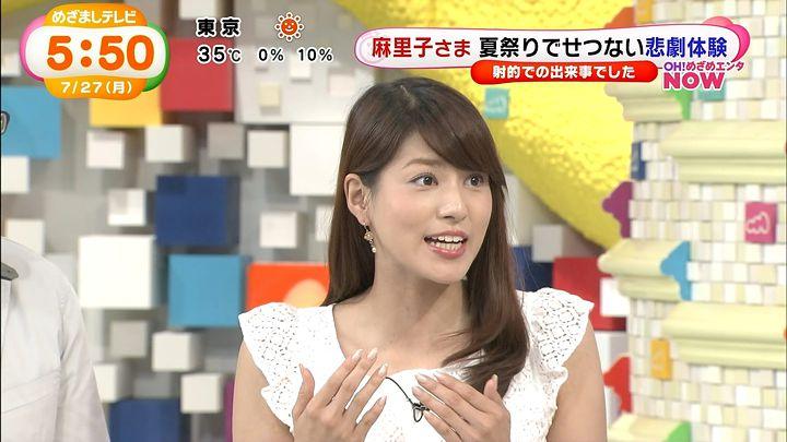 nagashima20150727_06.jpg