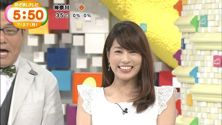 nagashima20150727_08.jpg